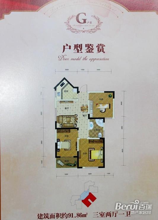 阜阳商厦国际城户型图