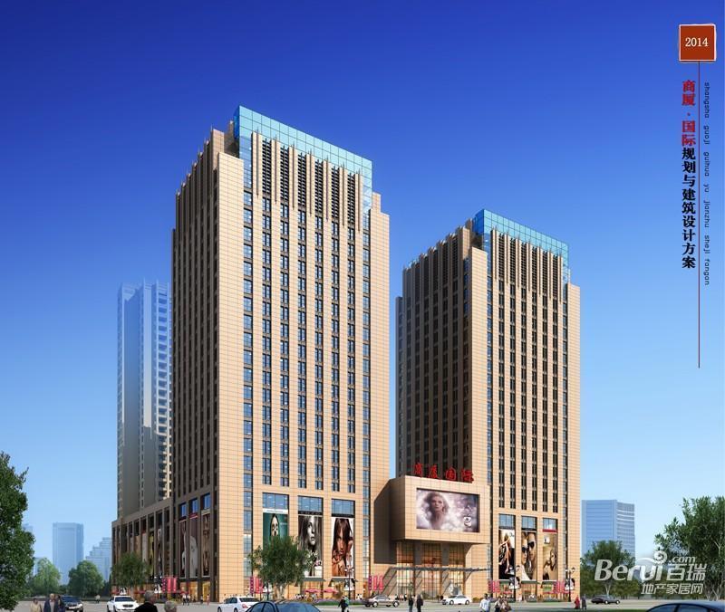 阜阳商厦国际城效果图