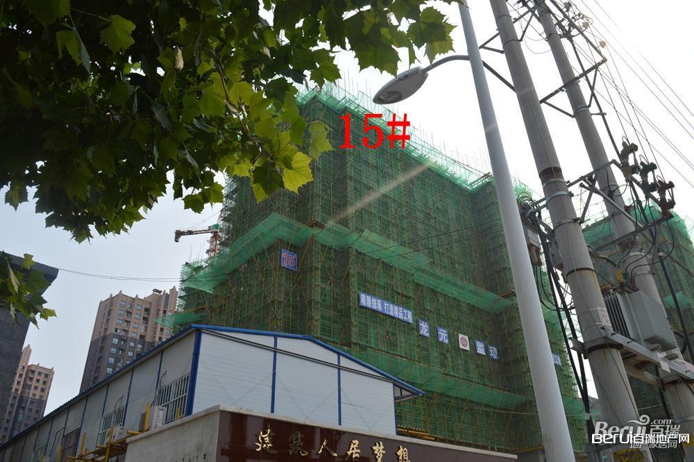 丽丰一品15#号楼正在火热建设中