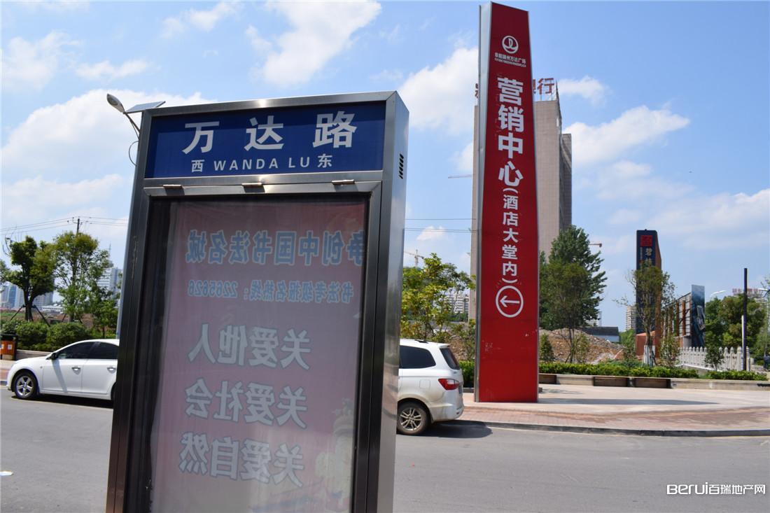 碧桂园·颍州府附近路牌