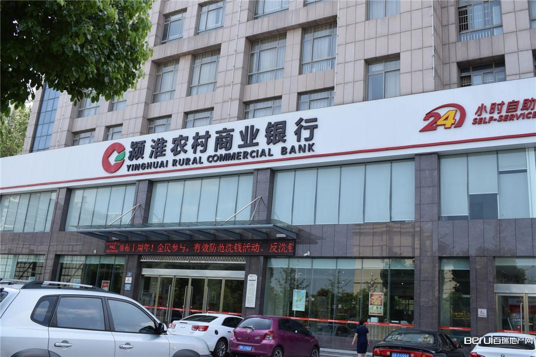 碧桂园·颍州府周边银行