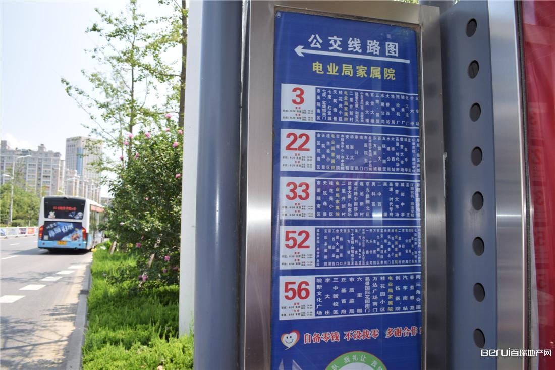 碧桂园·颍州府附近公交站亭
