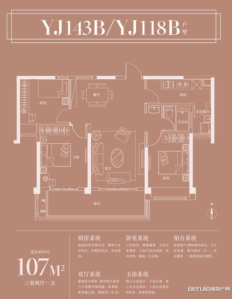 碧桂园·颍州府户型图