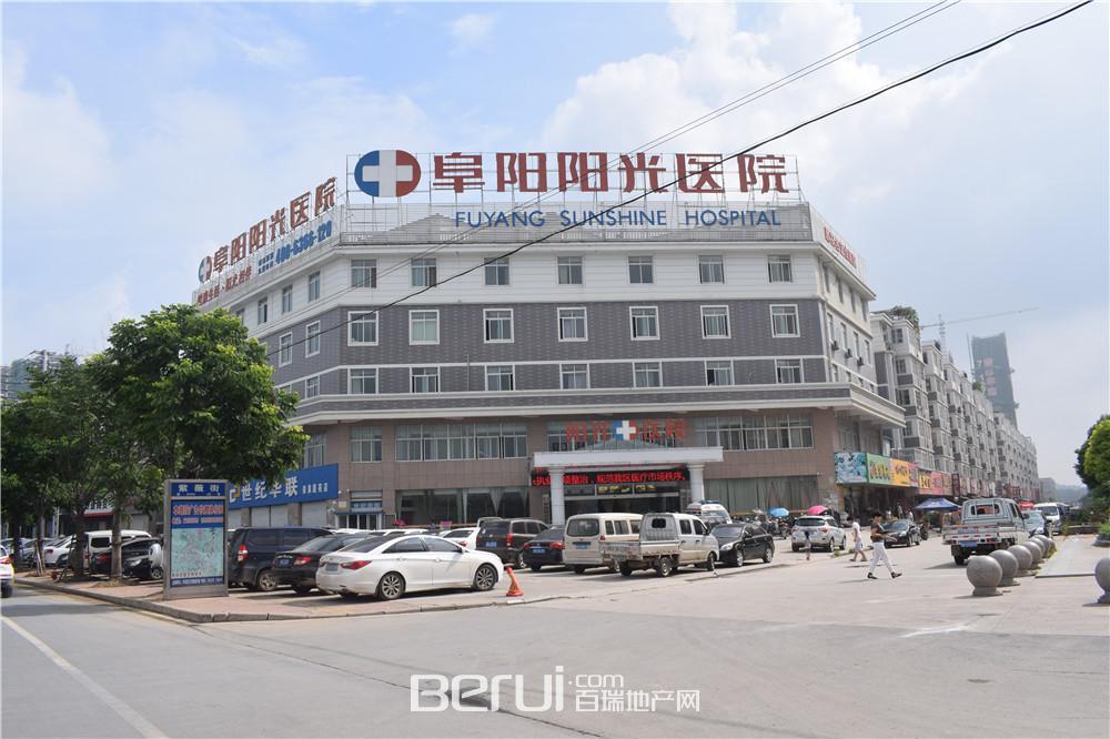 乐富强悦澜湾周边阳光医院