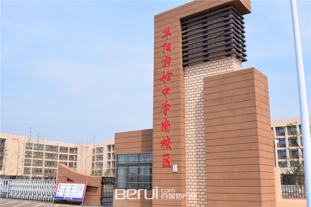 润源太阳城附近学校