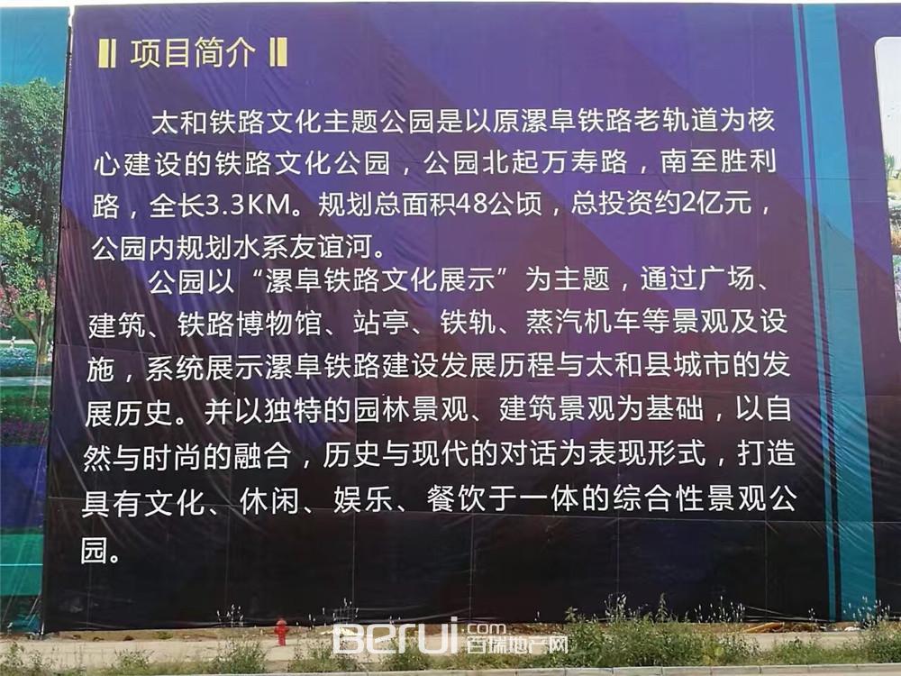 宝业城市绿苑实景图 36/48