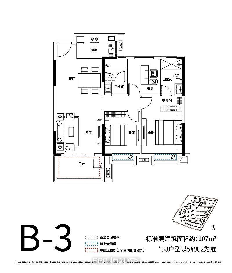 新华学府庄园户型图