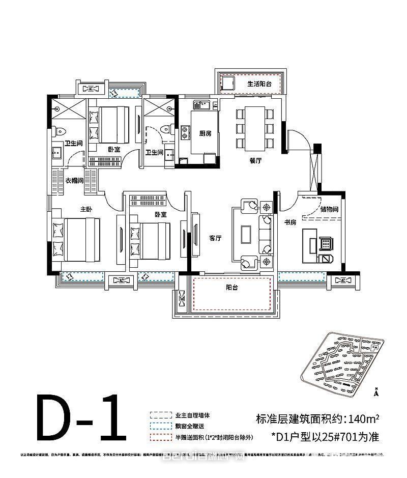 4室2厅2卫140㎡