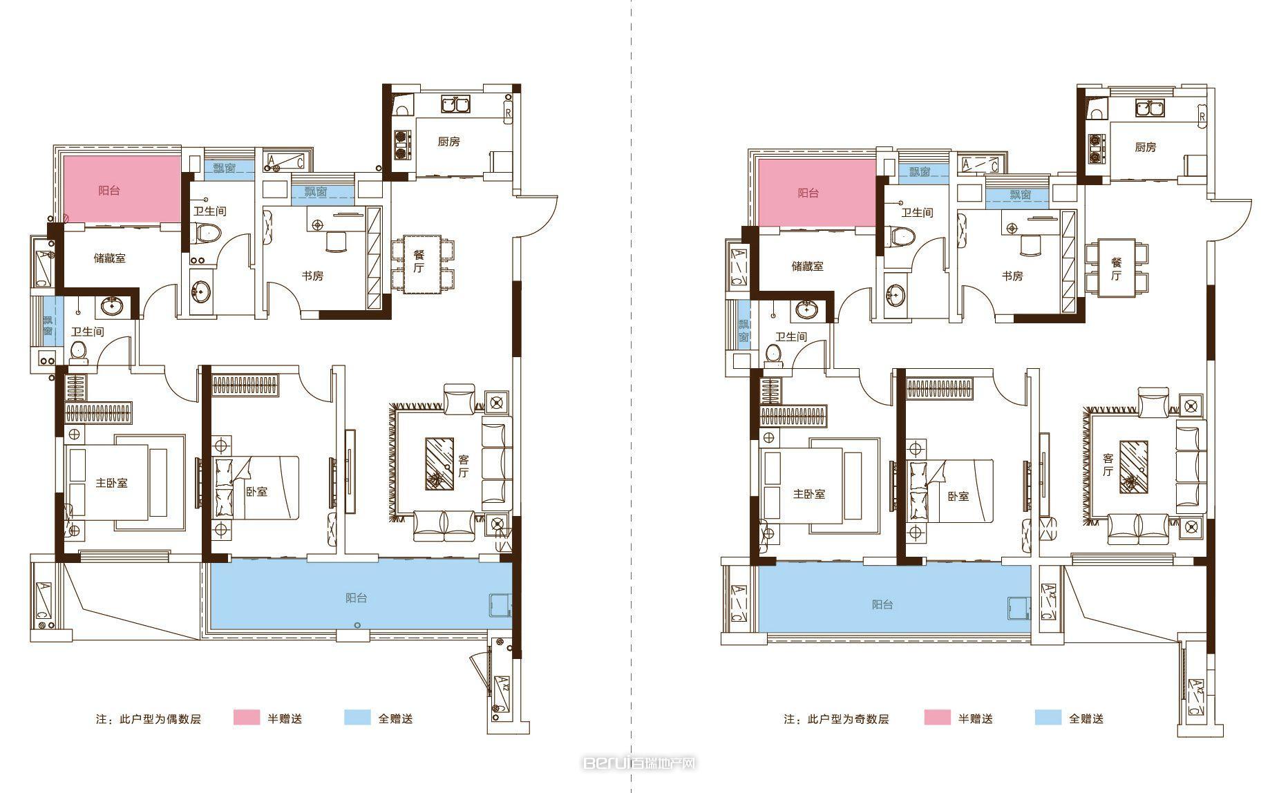 4室2厅2卫128㎡