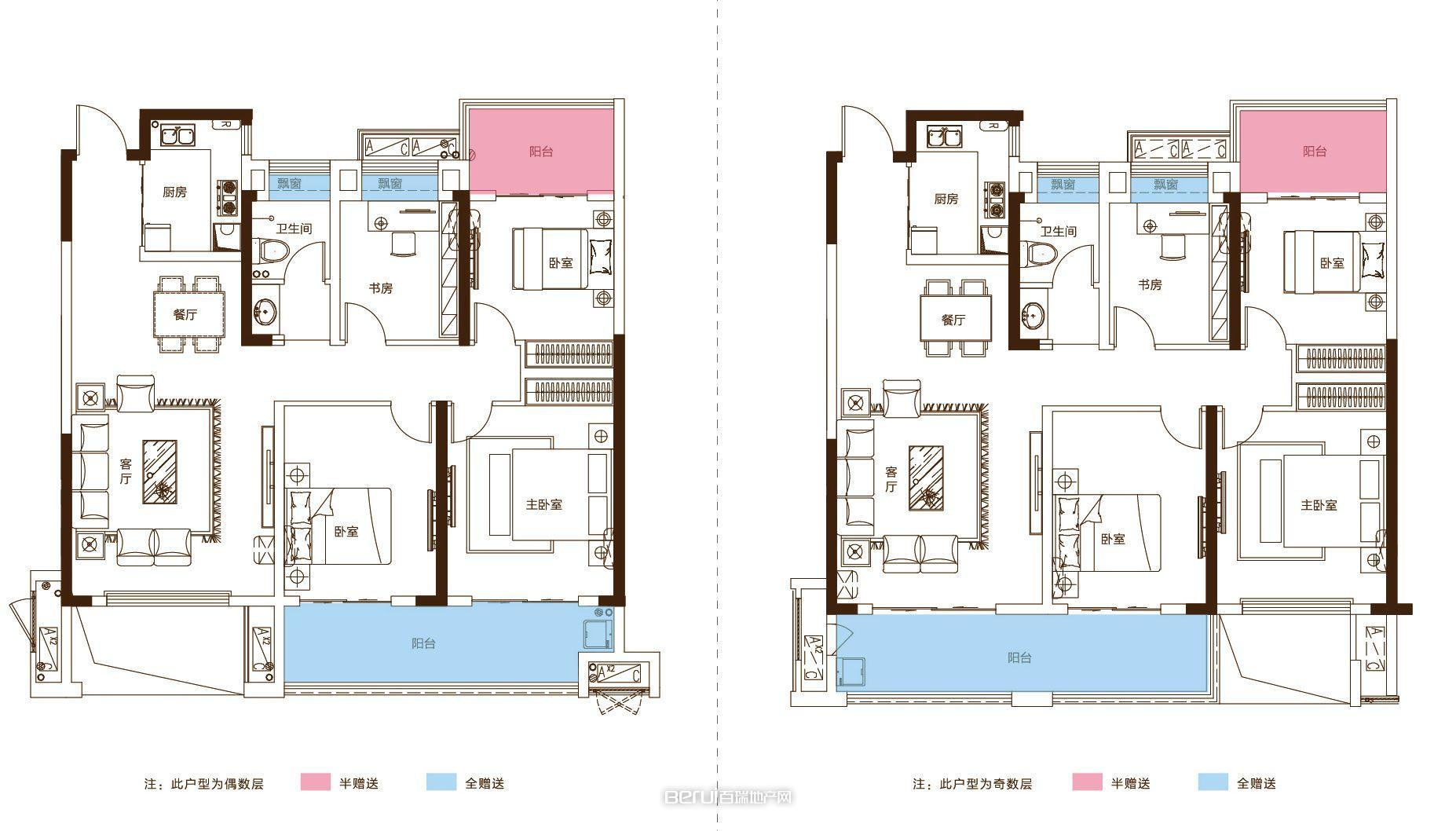 4室2厅1卫116㎡