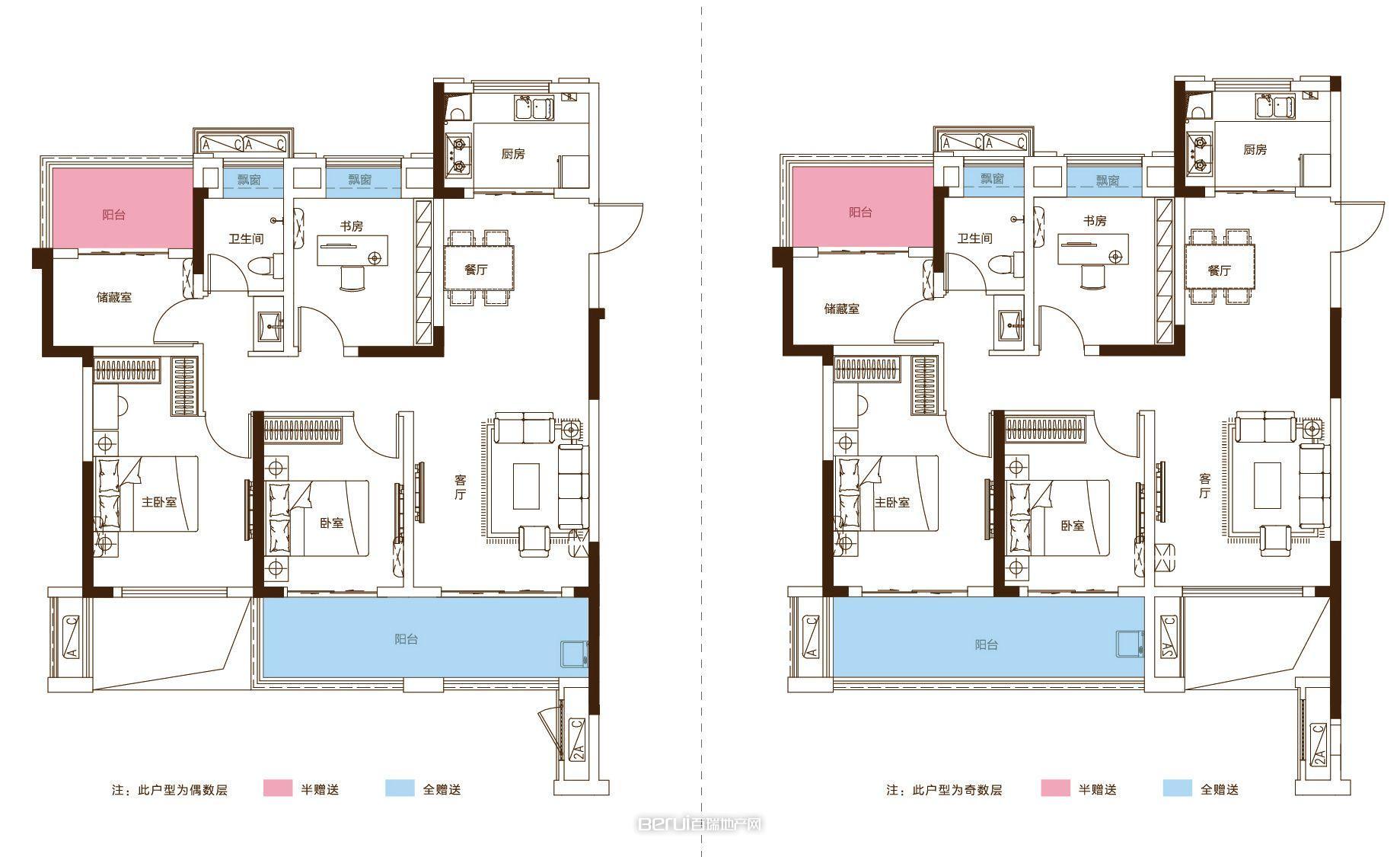 4室2厅1卫113㎡