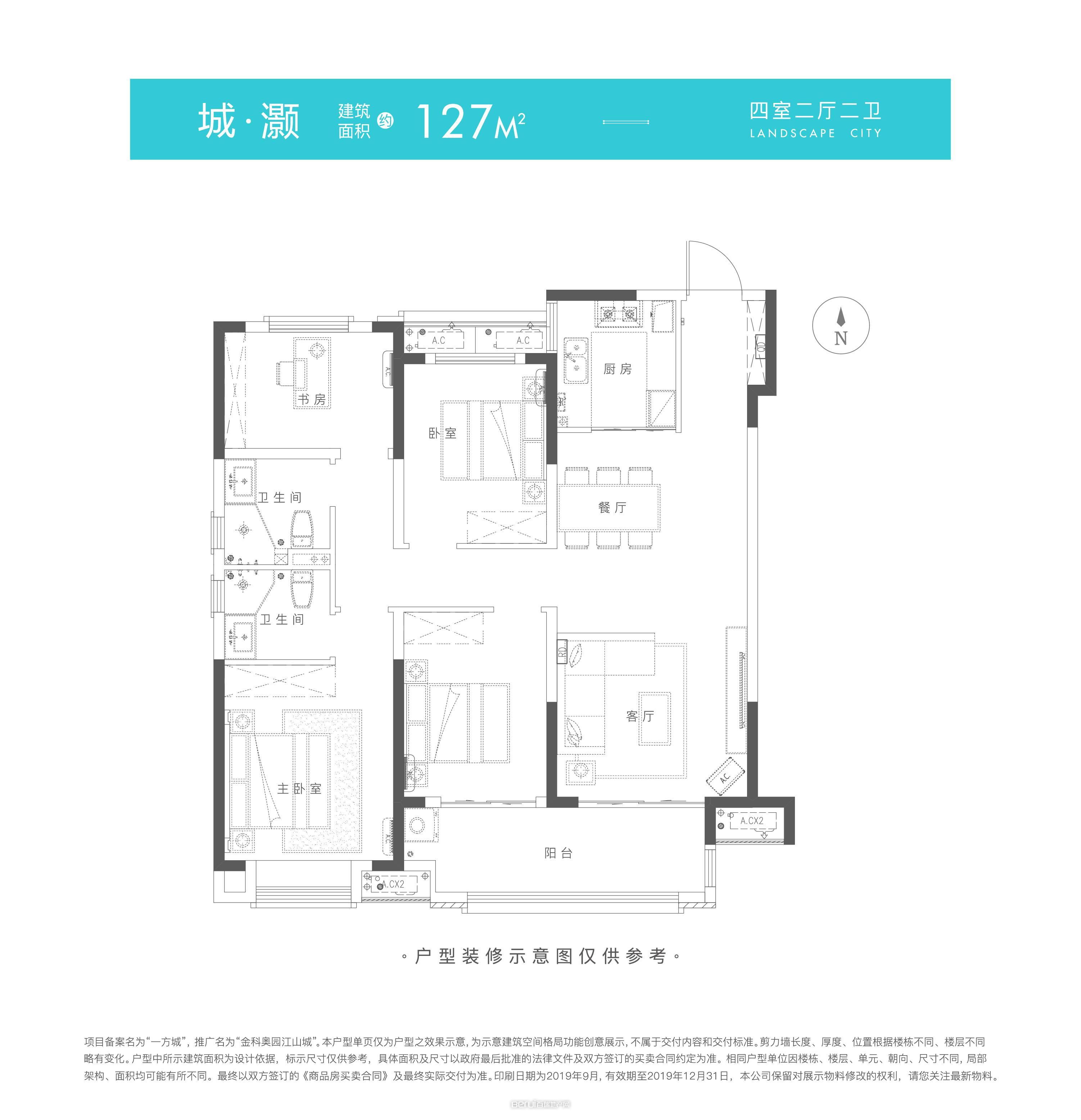 金科奥园江山城户型图