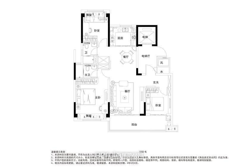 碧桂园·锦绣江山户型图