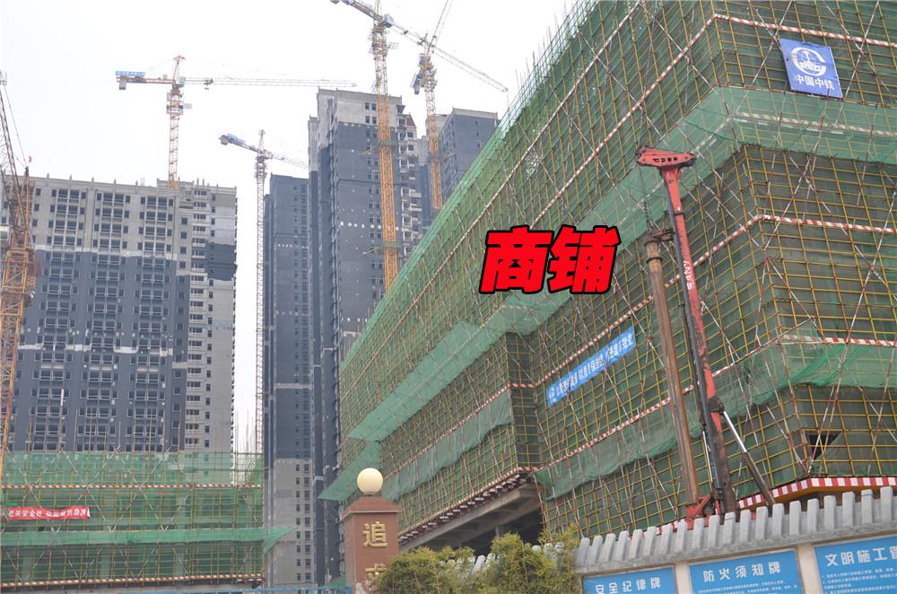 宝利丰广场商铺约建5层(2016.2.19) 36/60
