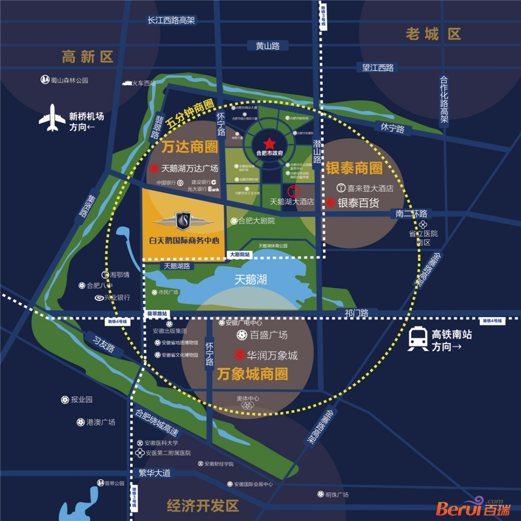 白天鹅公寓交通图