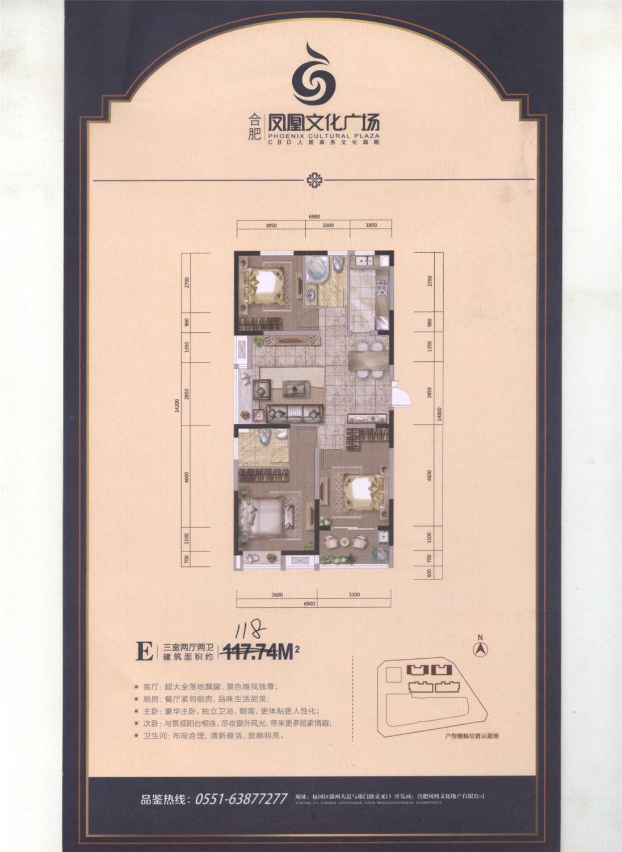 凤凰文化广场E