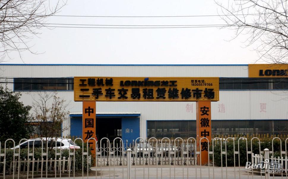 东方明珠嘉苑附近二手车交易市场