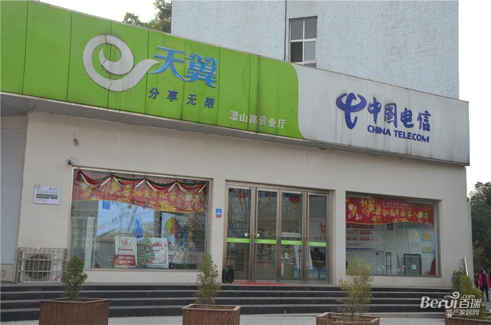 求实领势学府附近中国电信