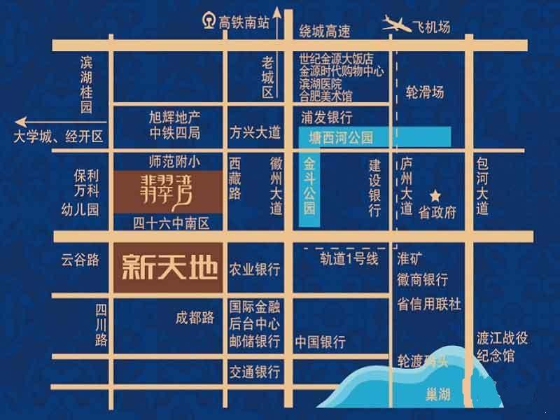 华冶翡翠湾交通图
