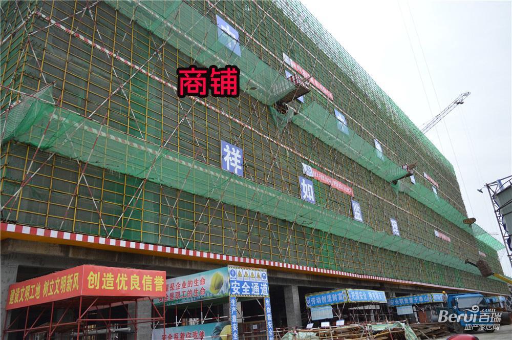 宝利丰广场商铺建至约7层 32/60
