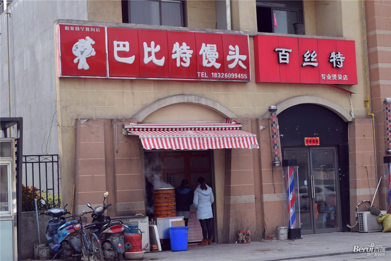 恒泰城品湖畔周边餐馆