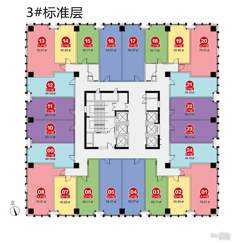 瑶海万达广场SOHO3#楼标准层平面图