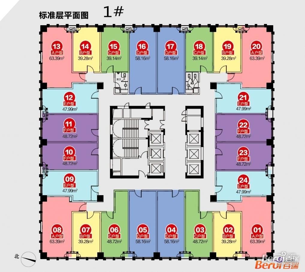 瑶海万达广场户型图