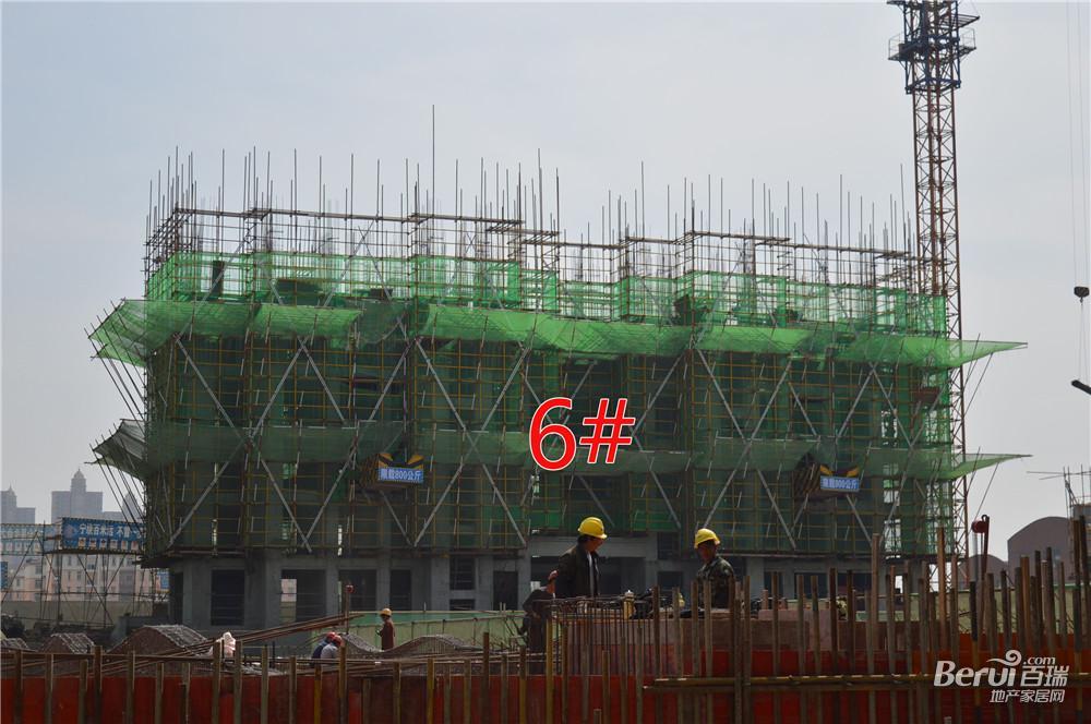瑞阳公馆6#建至5层