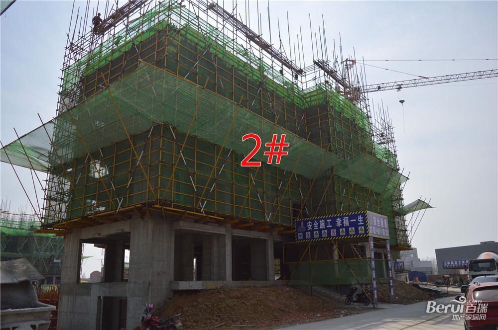 瑞阳公馆2#建至5层