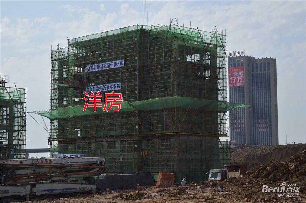旭辉铂悦庐州府洋房建至8层