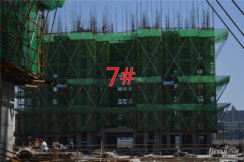 瑞阳公馆7#建至8层