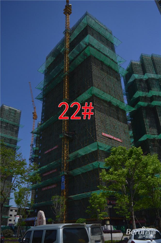 中国铁建国际城工程现场