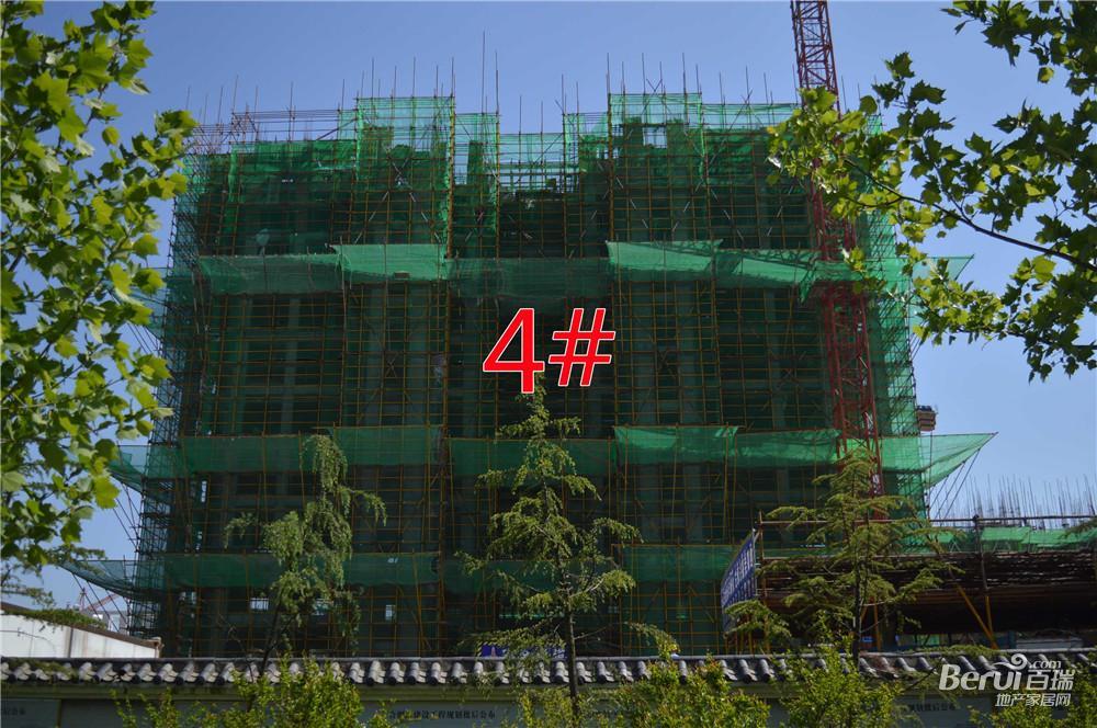 瑞阳公馆4#建至9层