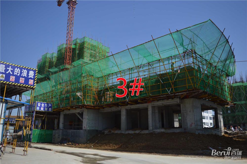瑞阳公馆3#建至2层