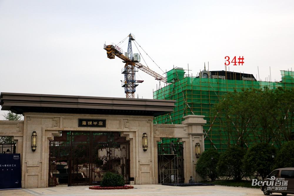 蓝光雍锦半岛34#已经封顶