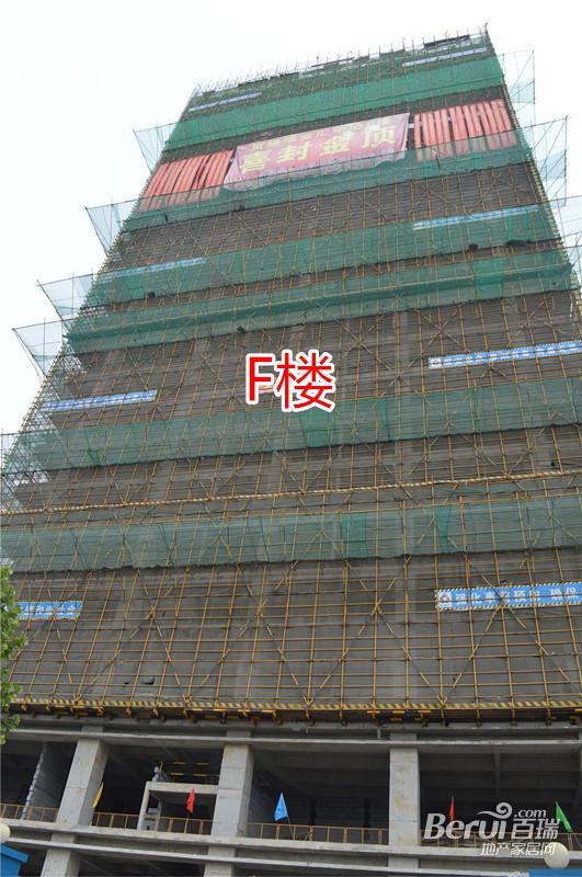 绿地中心F#楼已封顶