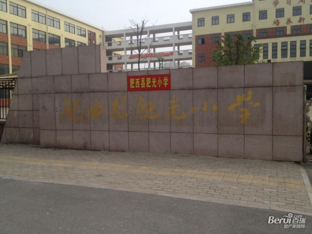琥珀御宾府附近学校