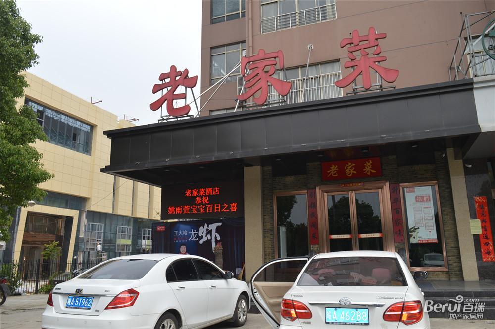 加侨悦湖公馆附近饭店