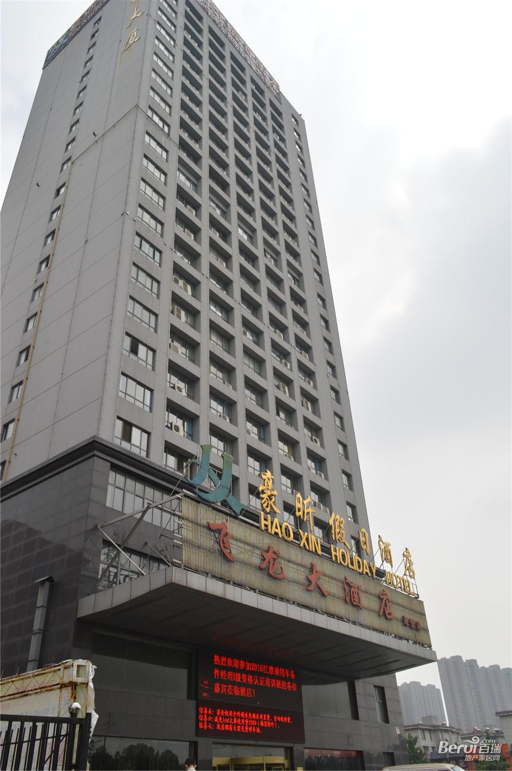 加侨悦湖公馆附近酒店