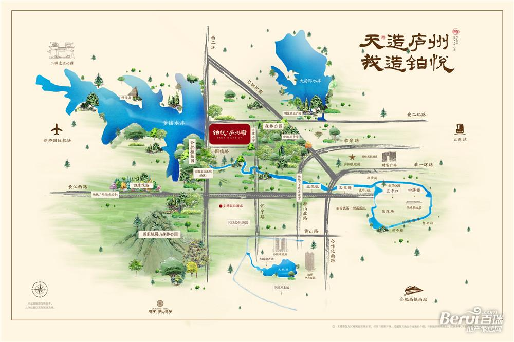 旭辉铂悦庐州府交通图