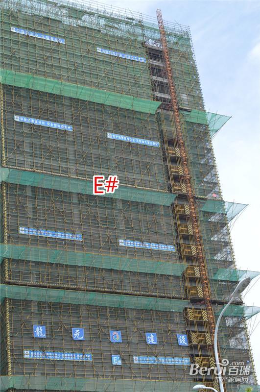 绿地中心E#楼工程进度