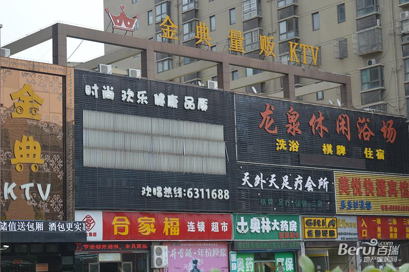 金大地翡翠公馆附近休闲场所