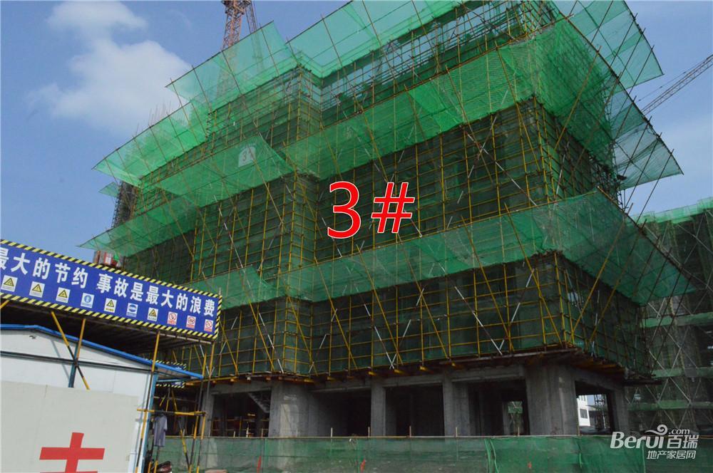 瑞阳公馆3#建至7层