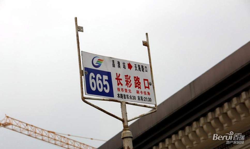 蓝光·雍锦半岛交通图