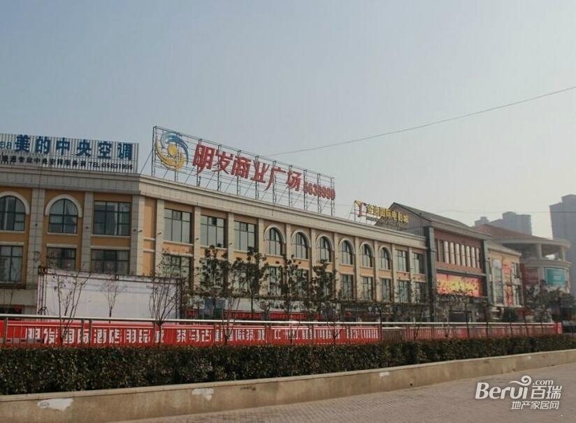 铂悦庐州府附近商业广场