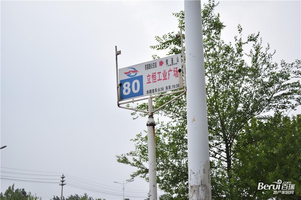 和昌·中央悦府附近公交站牌