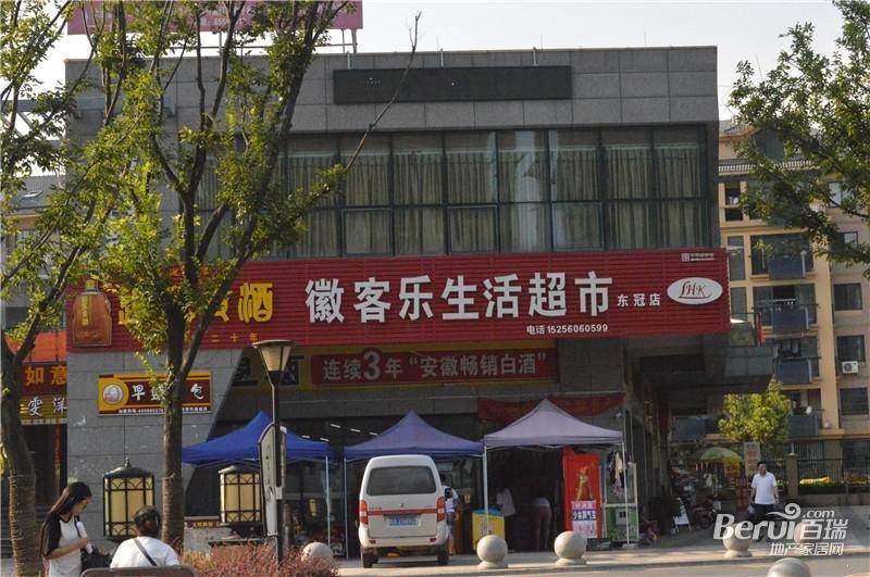 和昌·中央悦府附近超市