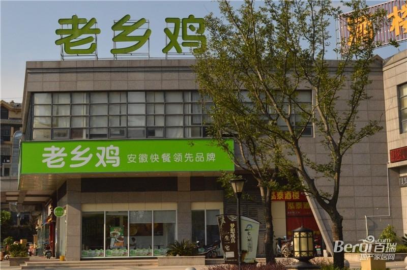 和昌·中央悦府附近餐饮