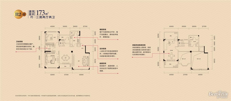 乐富强悦澜湾B2-8