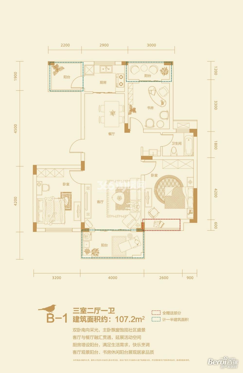 3室2厅1卫107㎡